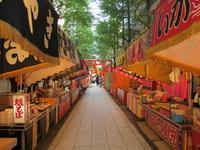 Yatai of Shinjuku Hanazono Shrine Stock photo [2553185] Hanazono