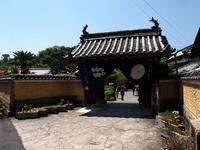Sanada hermitage stock photo