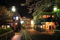 Hakone Yumoto Stock photo [2555020] Hakone