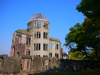 Atomic bomb Dome Stock photo [2556726] Hiroshima