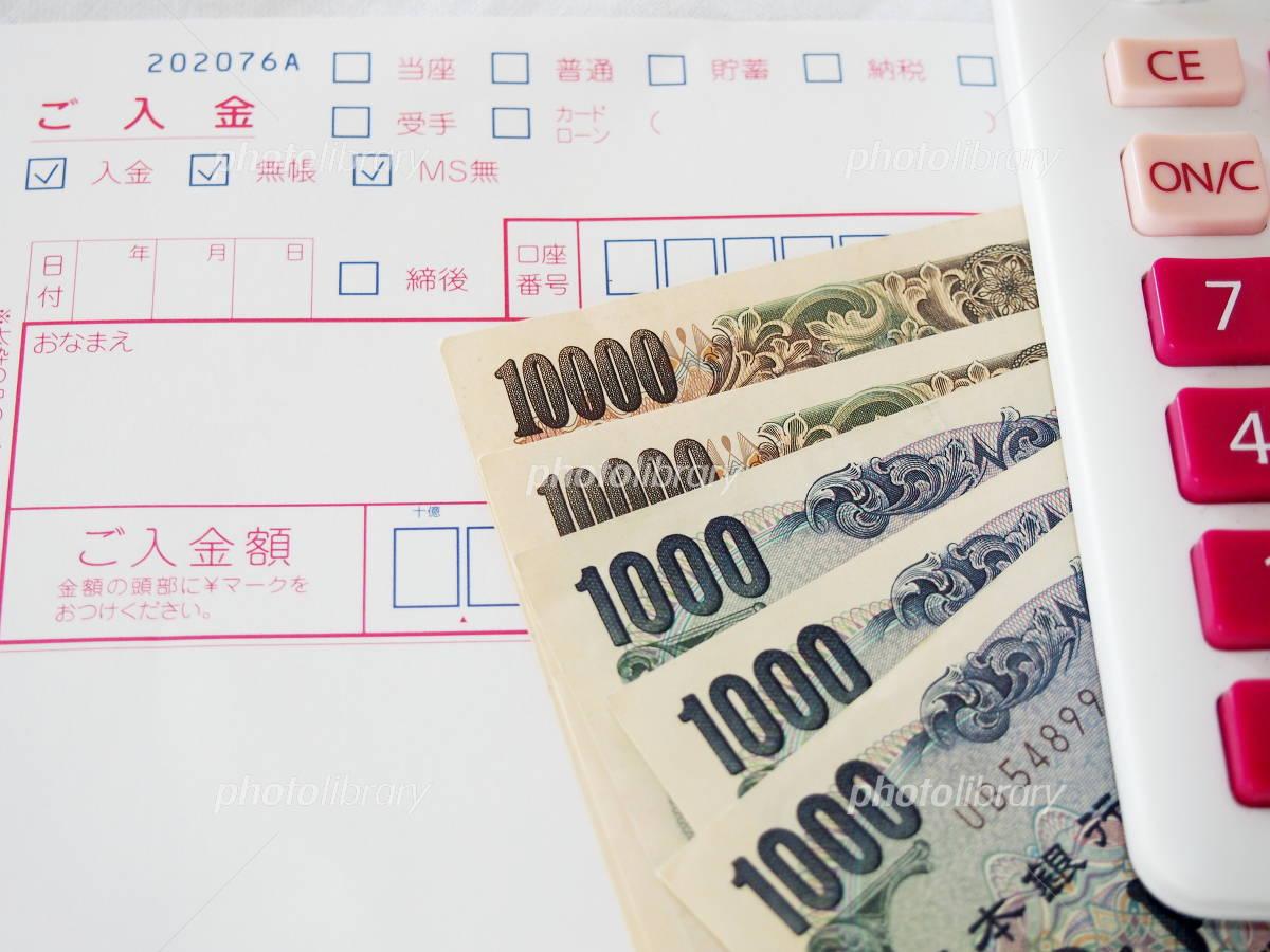 Cash and deposit slip Photo