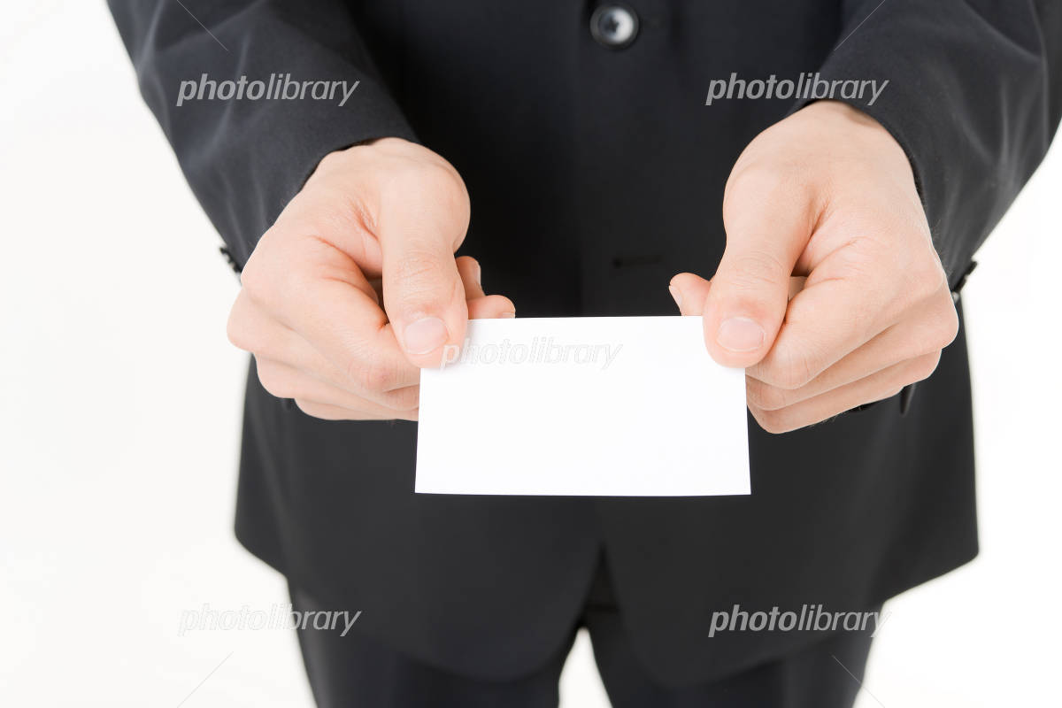 Business card exchange Photo