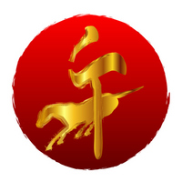 Horse horse logo [2658115] Afternoon