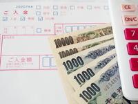 Cash and deposit slip Stock photo [2658978] Cash