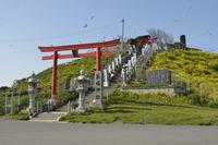 Wuhu island Stock photo [2659902] Wuhu