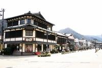 Yamanaka Onsen spa town Stock photo [2663830] Kanazawa
