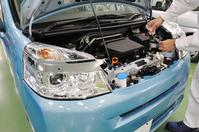 Auto maintenance Stock photo [2666988] Automotive