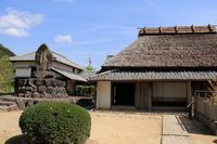 Kochi Prefecture Yataro Iwasaki birthplace Stock photo [2668356] Yataro