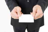 Business card exchange Stock photo [2668495] Business