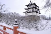 Hirosaki Castle Stock photo [2669838] Japan