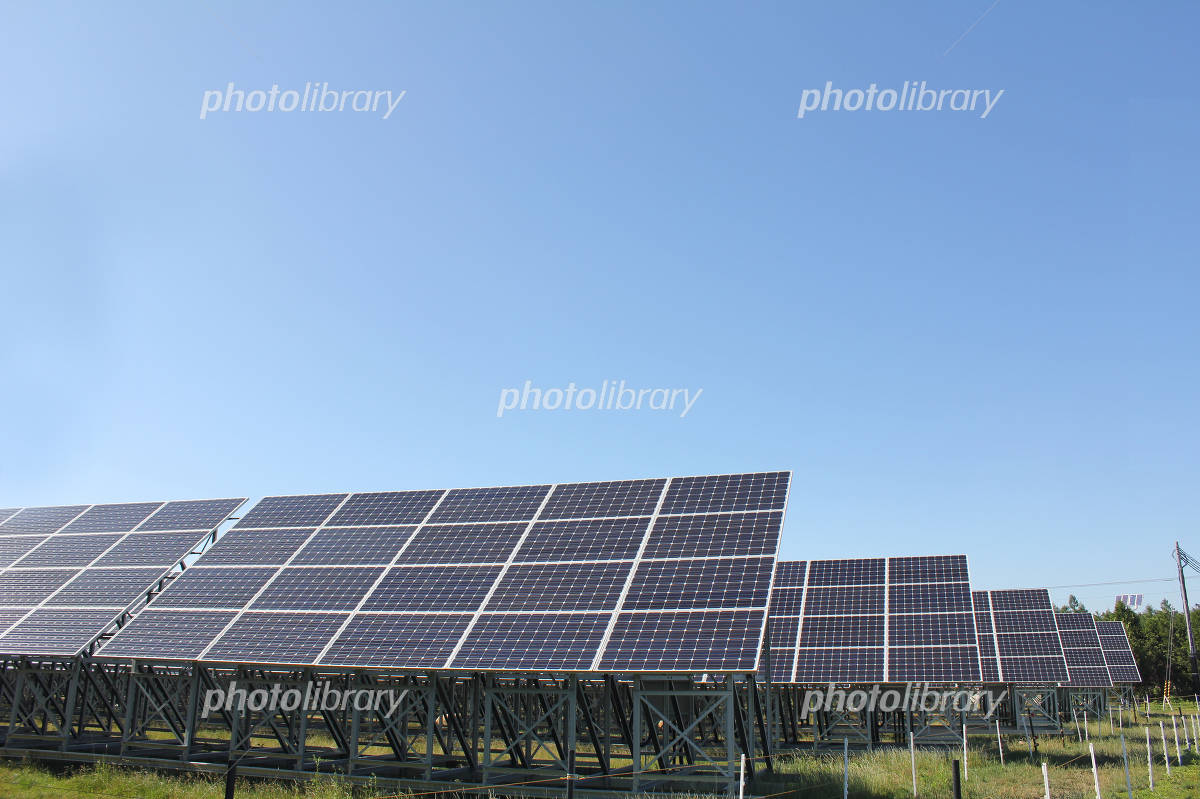 Mega solar facility Photo