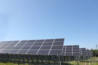Mega solar facility Stock photo [2741526] Mega