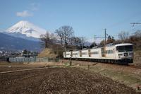 185 system 0 Series C4 organization dancer Stock photo [2744669] Railway