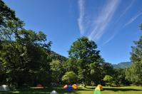Kamikochi Yarisawa campsite Stock photo [2745765] Yarigatake