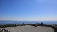 Nasu observatory blue sky Stock photo [2746102] Tochigi