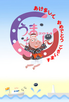 Horse Amachan parody greeting cards [2748973] Afternoon