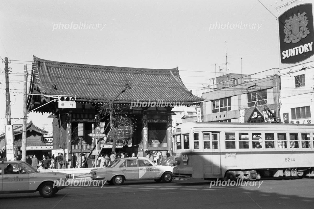 都電 浅草 1972年 写真素材 [ 2837244 ] - フォトライブラリー ...