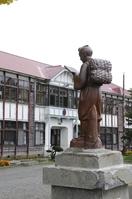 Wooden school building and statue Stock photo [2829410] Benkebetsu