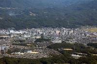 Aerial Hyogo Prefecture Sanda center Stock photo [2830568] Mita