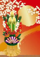 New Year Kadomatsu [2834899] New