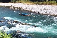 Kuma River of falling landscape Stock photo [2834908] Kuma