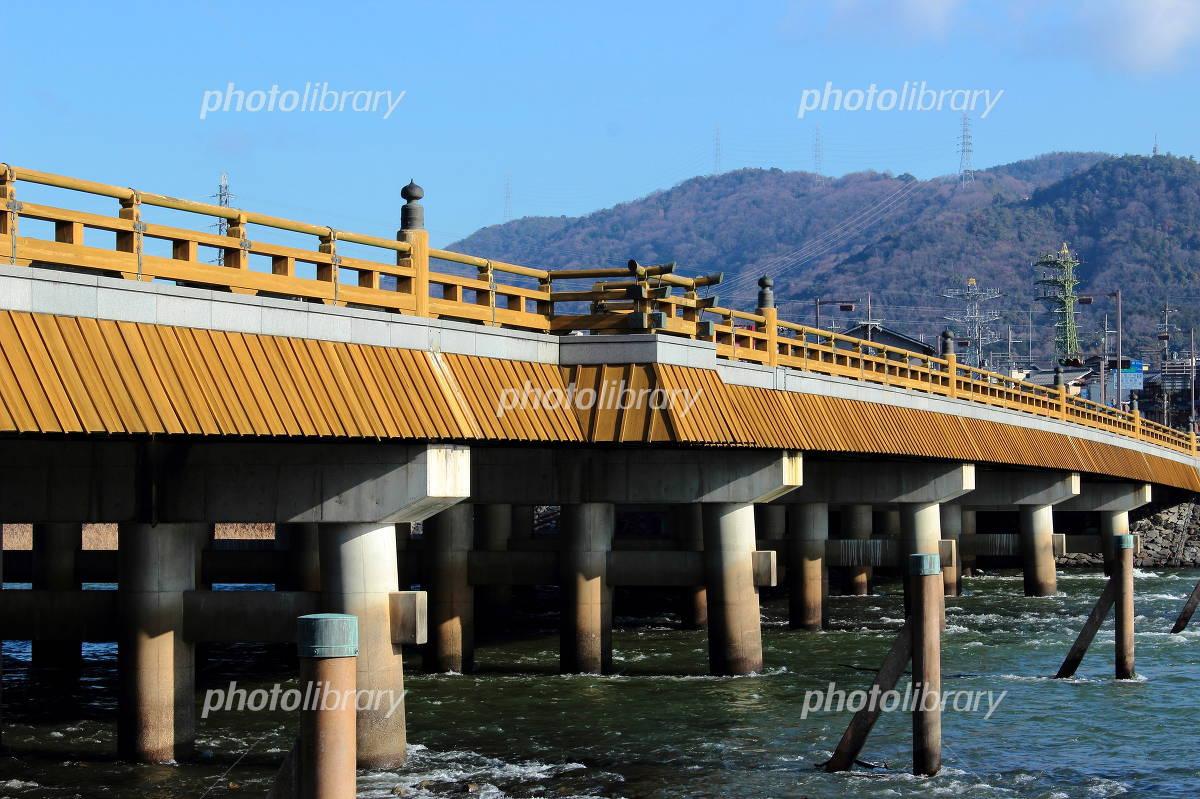Kyoto Uji Bridge Photo