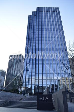 大阪地方検察庁