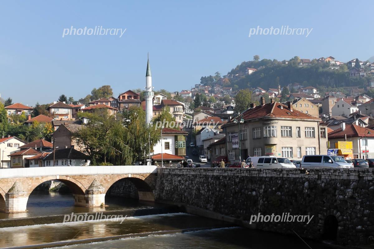 Sarajevo, Latin Bridge Photo