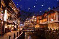 Ginzan Onsen Snow Stock photo [2911812] Ginzan