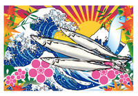 No illustrations character of saury big catch Flag [2912232] An