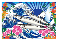No illustrations character of saury big catch Flag An