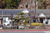 Bungo Takeda Station that mimics the Oka Stock photo [2912850] Station