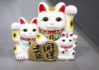 Maneki Neko Stock photo [2914294] Maneki