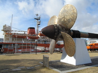 Antarctic ship and propeller Stock photo [2914848] Nagoya