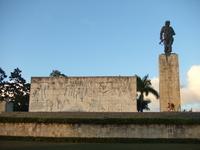 Che Guevara Mausoleum Stock photo [2915956] Che