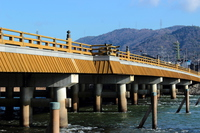 Kyoto Uji Bridge Stock photo [2917193] Uji