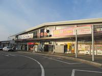 Hanamaki Station Stock photo [2918011] Hanamaki