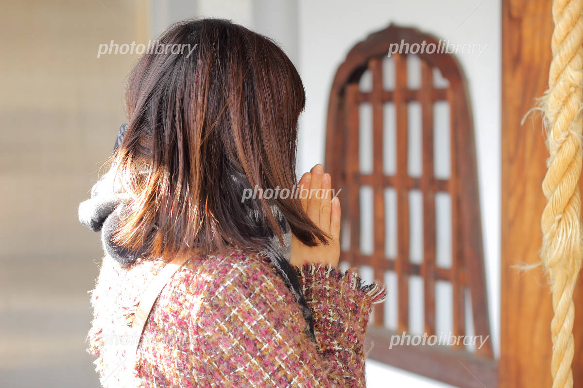 Women who pray Photo