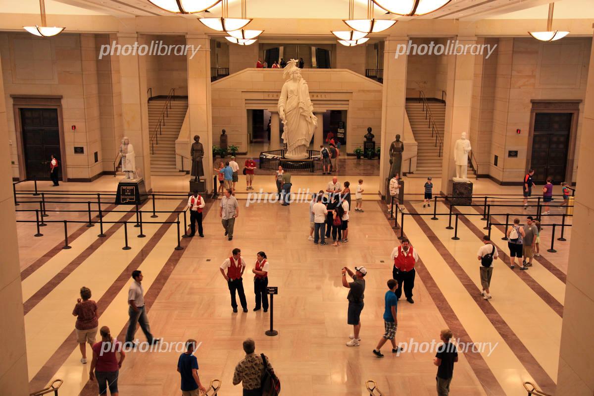 アメリカ大統領の迎賓館、ブレアハウス 日の丸の写真