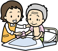 Bed-bath [2996707] Bed-bath