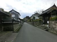 Obi castle town Samurai Street Stock photo [2998587] Castle