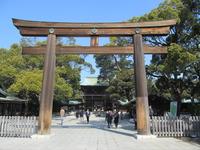 Of Meiji Shrine torii Stock photo [3001251] Meiji