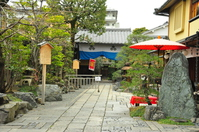Shinsengumi birthplace Mibu Tonsho historic sites Yagi house stock photo