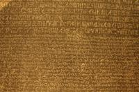 Rosetta Stone Stock photo [3002874] Rosetta