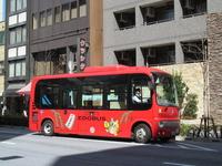 Chuo-ku, community bus Edo bus Stock photo [3003346] Lotus