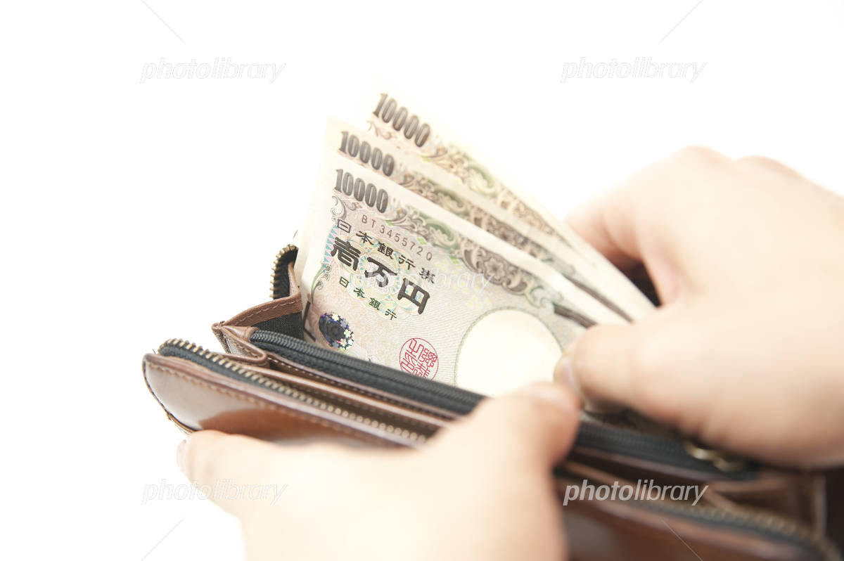 Wallet and bill Photo
