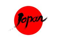 Japan [3077067] An