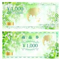 Gift certificates leaf frame [3077127] Gift