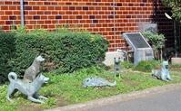 Dog house ruins in Nakano Stock photo [3077353] Image