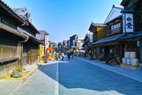 Ise Oharai cho Stock photo [3080771] Ise